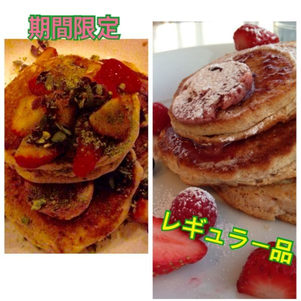 bills 横浜赤レンガ倉庫/赤レンガ限定のベリーパンケーキが、更に期間限定でベリー+しそ+ピスタチオに変身❤️ベリーは苺のみでシソの芽が斬新ね😳夜はまったり食事出来ました🤗