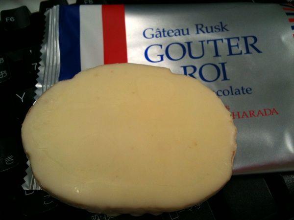 ガトーフェスタ ハラダ 原田本店。甘〜いホワイトチョコとバターの風味。口の中でグラニュー糖の甘さも広がります。うーん、満足なお土産なり。