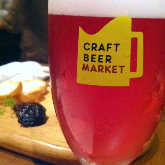 CRAFT BEER MARKET 虎ノ門店での3杯目は北海道石狩番屋の麦酒、カナストーリー! 赤ジソが入っているとかで、かなり個性的な味です