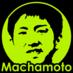 Machamoto