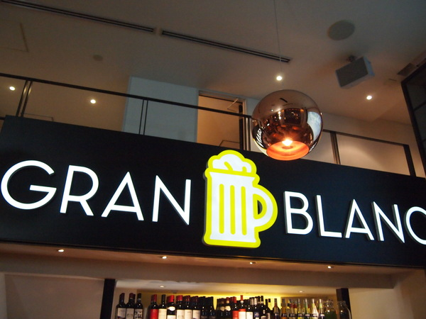 【訪問レポート】インスタ映えする銀座のビアガーデン「GRAN BLANC (グラン・ブラン)」
