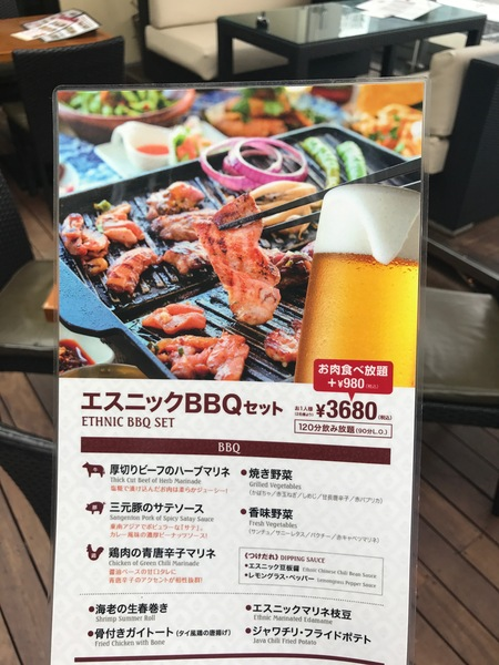 BBQビアガーデン・メニュー