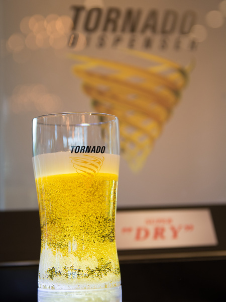 「トルネード」ビールサーバー
