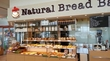 Natural Bread Bakery