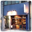 WINE SHOP&BAR SHIRATAKI