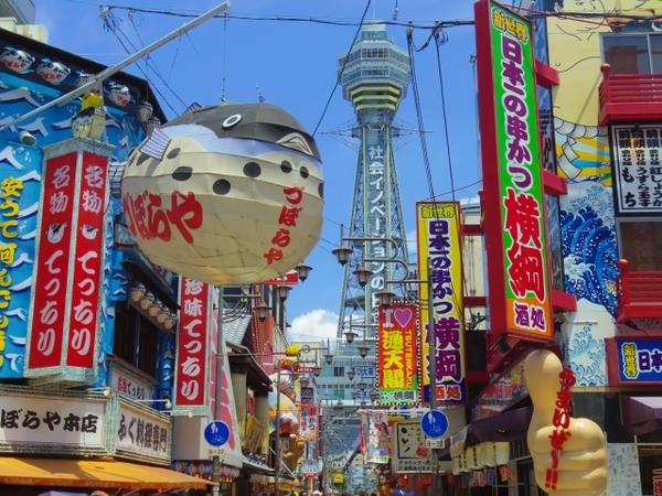 大阪の街コンってどんな感じ?参加者のリアルな感想をレポート