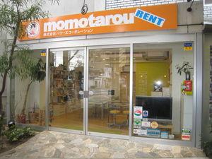 momotarouRENT ㈱パワーズコーポレーション