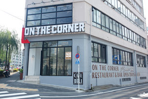 ON THE CORNER - NO8 BEAR POND