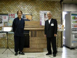 山田桐箪笥製作所
