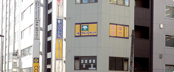 タウンハウジング 秋葉原店