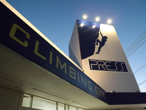 Climbing Gym PRESS