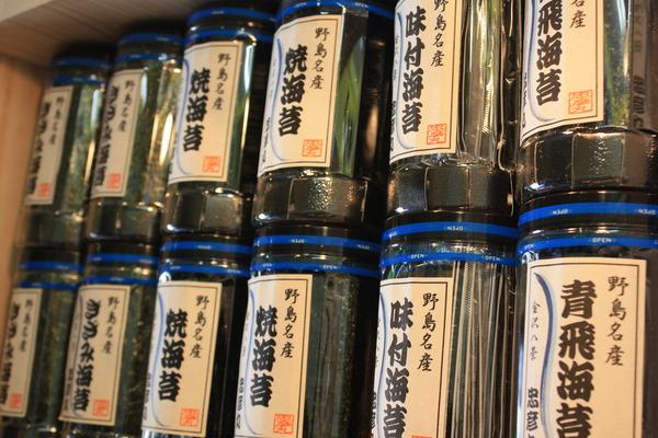 金沢八景 忠彦丸 本店 海苔