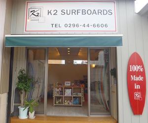 K2SURFBOARDS