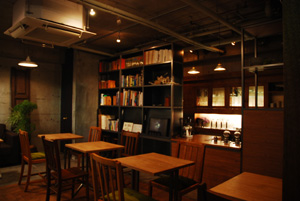 Cafe Obscura