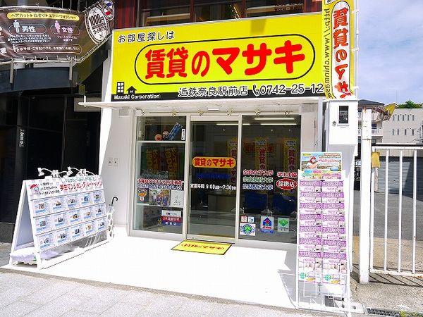 賃貸のマサキ 近鉄奈良駅前店