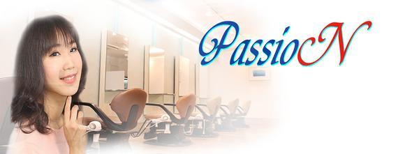 美容室 パッション(PassioN)