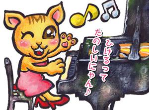 佐々木音楽教室