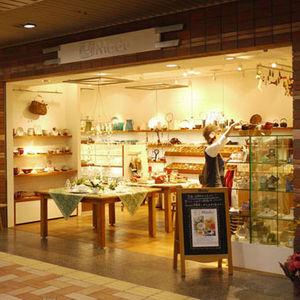 Madu 広島店