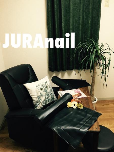 ジュラネイル(JURAnail)