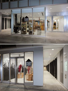 DOVER STREET MARKET Ginza COMME des GARCONS