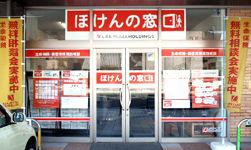 ほけんの窓口 浜松店
