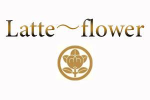 Latte~flower