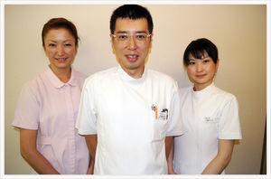 平井鍼灸院