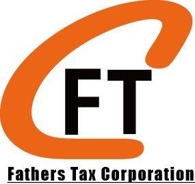 相続税専門 税理士法人ファザーズ