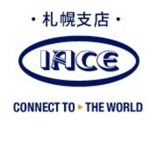 株式会社IACEトラベル 札幌支店