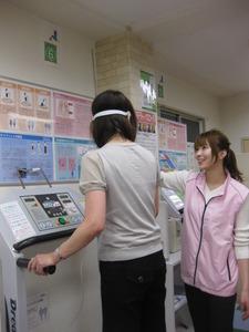 デイフィット 田町店