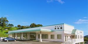 総合葬祭典礼閣浜田会館