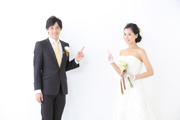 一般社団法人東海婚活応縁ねっと
