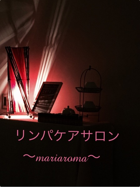 mariaroma