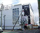 ラウンドワンスタジアム 名古屋西春店