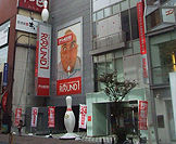 ラウンドワン 福岡天神店