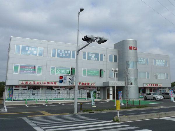 桂不動産株式会社 つくば本店/不動産センター