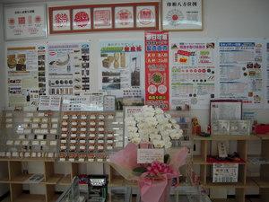 ハンコ卸売センター 浦和店