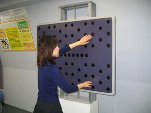 視力トレーニング教室 新松戸店