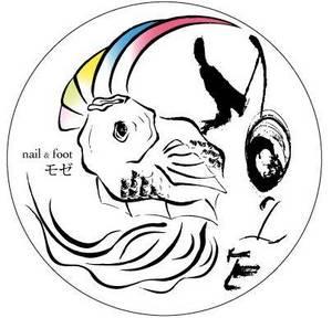 nail & foot モゼ
