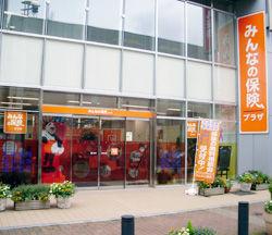 みんなの保険プラザ 福島店
