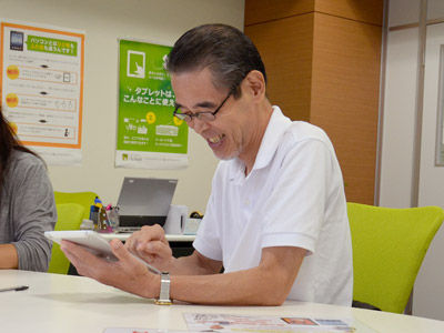 iPad専門教室 iSchool 京都烏丸教室