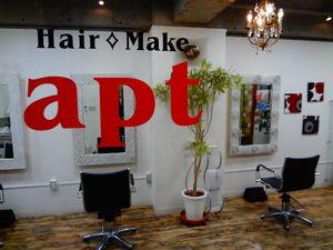 アプト ヘア アンド エステティック(apt Hair & Esthetic)