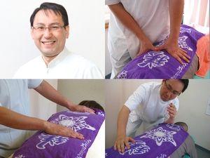 なかの接骨鍼灸院