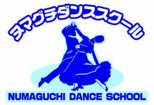 ヌマグチダンススクール