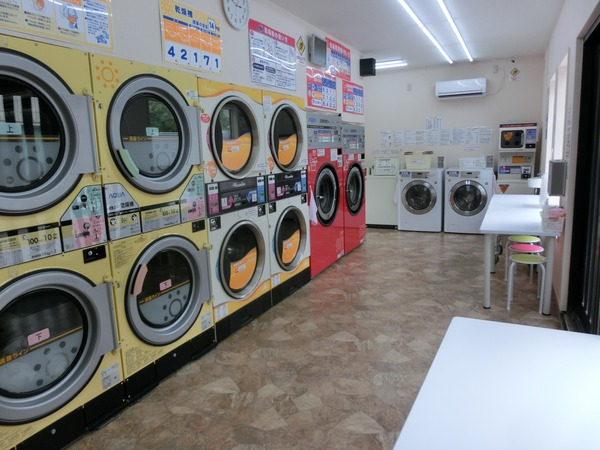 大型コインランドリー24 越谷赤山店
