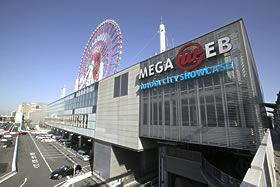 MEGA WEB