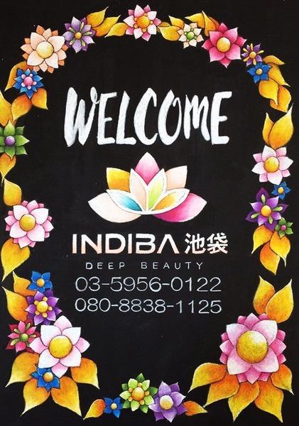 インディバ池袋(INDIBA)