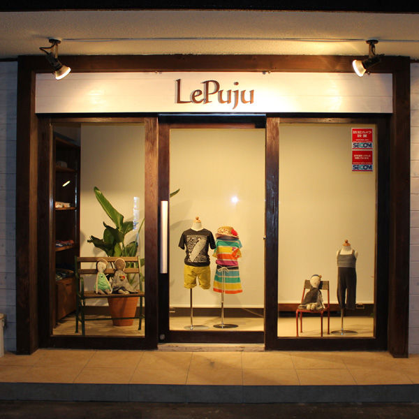インポート子供服のお店 LePuju