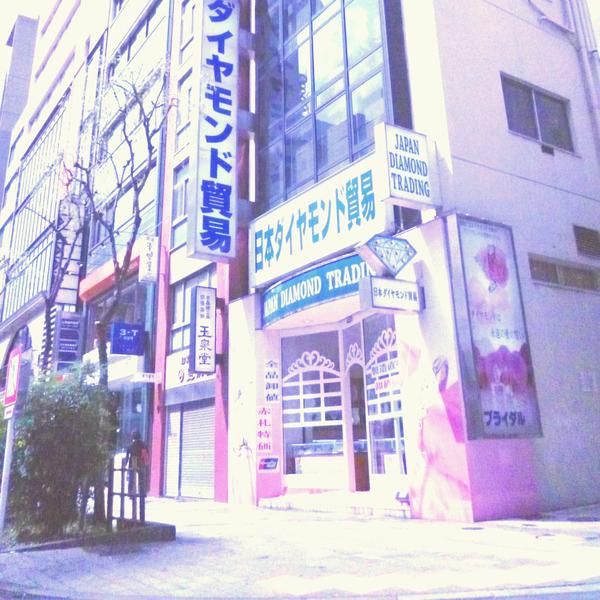 日本ダイヤモンド貿易 銀座店