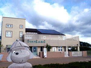 こうわき動物病院